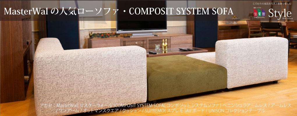 住賓館(じゅうひんかん)ブログ イメージ画像